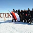 Prince Albert's group in Antarctica