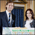 Crown Princess Mary receiving the donation