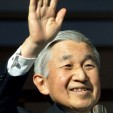 Emperor Akihito on January 2, 2009 celebrating the New Year