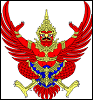The Emblem of Thailand