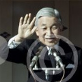 Emperor Akihito at New Year