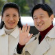 Prince Naruhito and family on vacation