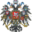House of Romanov (Russian Empire) Coat of Arms