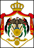 Jordanian Coat of Arms