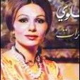 The cover of Empress Farah's autobiography
