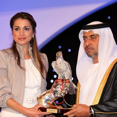 View the image at Queen Rania's official website