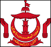 Brunei Coat of Arms