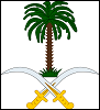 Saudi Coat of Arms