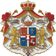 Coat of Arms of the Royal House of Georgia