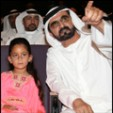 Click on image view on sheikhmohammed.co.ae