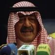 Prince Muqrin of Saudi Arabia