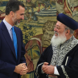 King Felipe and the Sephardi Chief Rabbi of Jerusalem, Shlomo Moshe Amar, at Zarzuela Palace; 27-04-2015