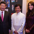 President Xi, Jackie Chan and the Duchess of Cambridge during the cultural event at Lancaster House; 21-10-2015
