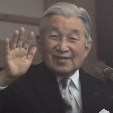 Emperor Akihito on his 82nd birthday; 23-12-2015