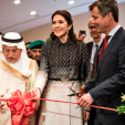 Crown Princess Mary and Crown Prince Frederik in Saudi Arabia; 29-02-2016