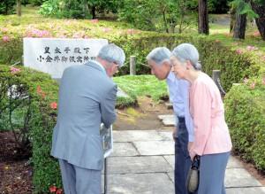 View the full image at Asahi