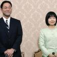 Princess Sayako and Yoshiki Kuroda