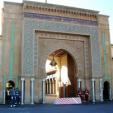 Dâr al-Makhzen