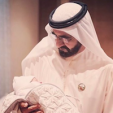 Sheikh Mohammed bin Rashid Al Maktoum with his newborn grandson