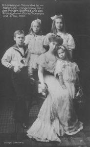 Princess Alexandra with her four children; copyright expired