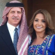 Prince Faisal and Princess Zeina