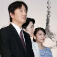 Prince Akishino, Princess Kiko and Princess Mako
