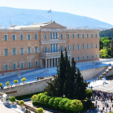 The Old Royal Palace in Athens
