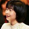 Sayako Kuroda