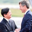 Crown Prince Naruhito of Japan and Crown Prince Frederik of Denmark