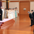 The Imperial Family of Japan