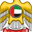 Coat of Arms of the United Arab Emirates