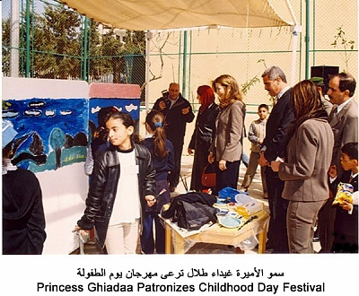 Click image for larger version  Name:ghida.jpg Views:530 Size:198.8 KB ID:122093