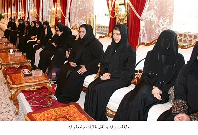 Click image for larger version  Name:Women of Zayed U honored by Pres Shk Khalifa ld.jpg Views:699 Size:63.2 KB ID:122245