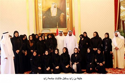 Click image for larger version  Name:Women of Zayed University ld.jpg Views:400 Size:47.9 KB ID:122246
