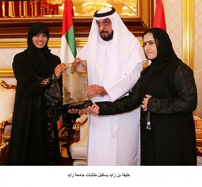 Click image for larger version  Name:Women of ZU honored ld.jpg Views:301 Size:59.9 KB ID:122247