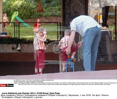 Click image for larger version  Name:S012-0368.jpg Views:310 Size:60.7 KB ID:137116