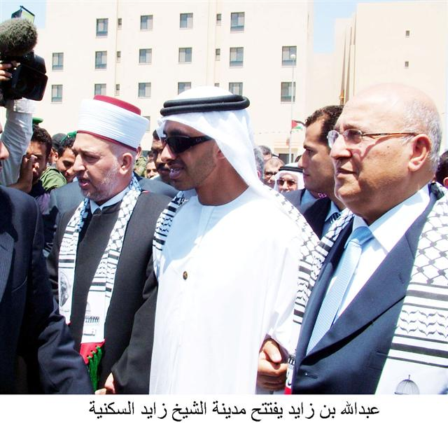 Click image for larger version  Name:rf4 Sheikh Abudullah at Zayed City in Gaza 1 LD.jpg Views:171 Size:72.8 KB ID:138219