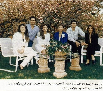 Click image for larger version  Name:The+Pahlavi+Family-4.jpg Views:711 Size:77.7 KB ID:157123