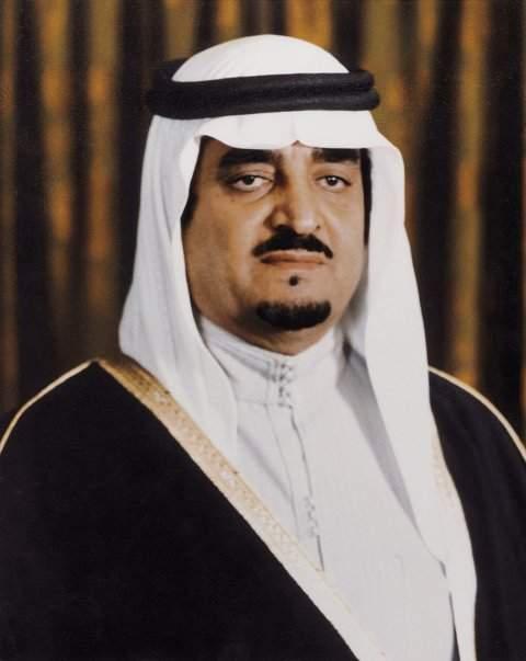 Click image for larger version  Name:king fahd.JPG Views:96 Size:22.6 KB ID:175232