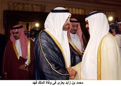 Click image for larger version  Name:Mohbinzayed offers condolences.jpg Views:210 Size:52.2 KB ID:176039