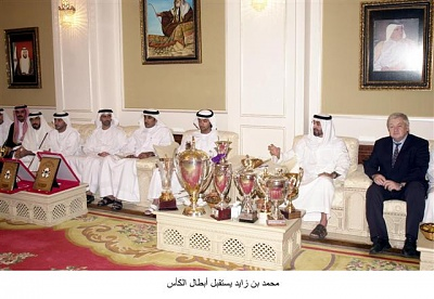 Click image for larger version  Name:mo zayed.jpg Views:898 Size:54.8 KB ID:181314