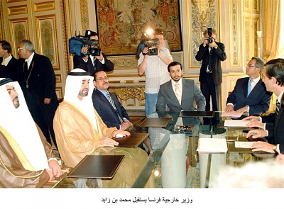 Click image for larger version  Name:mo zayed84392.jpg Views:925 Size:69.1 KB ID:181317