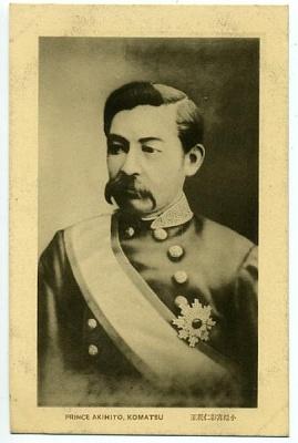 Click image for larger version  Name:#3. Prince Komatsu.jpg Views:503 Size:28.9 KB ID:186379