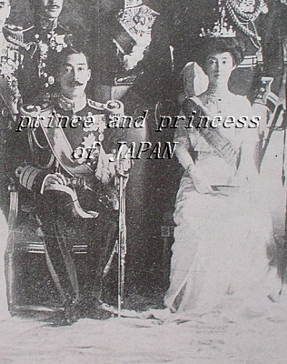 Click image for larger version  Name:#6. Prince & Princess Higashi-fushimi.JPG Views:1159 Size:102.4 KB ID:186381