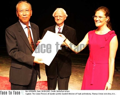 Click image for larger version  Name:People's Art Theatre 24 sept 2005_13.jpg Views:169 Size:155.0 KB ID:200148