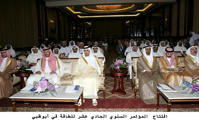 Click image for larger version  Name:mansour934543.jpg Views:749 Size:58.3 KB ID:200196