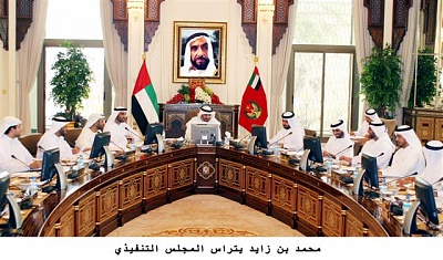 Click image for larger version  Name:mozayed453.jpg Views:681 Size:68.6 KB ID:200357
