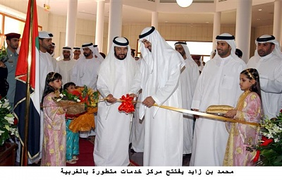 Click image for larger version  Name:mozayed324234342.jpg Views:818 Size:54.3 KB ID:200358