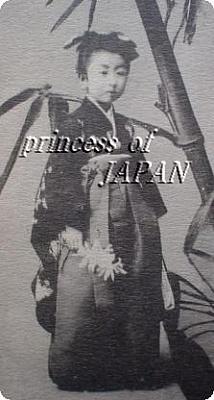 Click image for larger version  Name:#1. princess Sakiko Kaya(1910s).jpg Views:564 Size:26.5 KB ID:202307