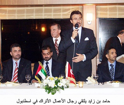 Click image for larger version  Name:hamad348934298432.jpg Views:744 Size:67.6 KB ID:211870